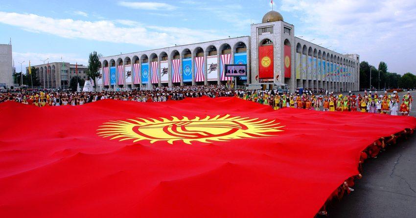 Кыргызстан поднялся врейтинге финансовой свободы