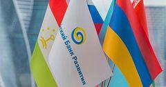 Евразия өнүктүрүү банкы Кыргызстандагы экономикалык  өсүштүн солгундаганын айтышууда
