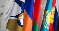 План согласования законов в ЕАЭС в сфере финансов рассмотрят до конца года