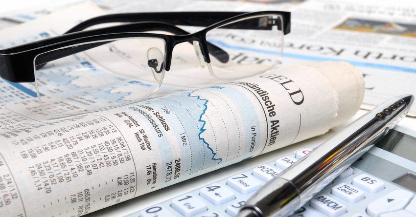 Минфин для пополнения бюджета намерен занять у банков и их клиентов 1.1 млрд сомов