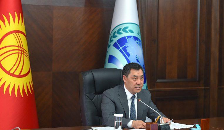 Жапаров предложил активизировать работу по созданию Банка и Фонда развития ШОС