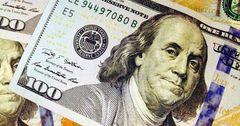Нацбанк КР провел очередную валютную интервенцию