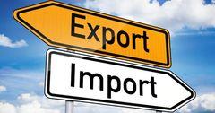 Кыргызстан стал торговать на 18% меньше