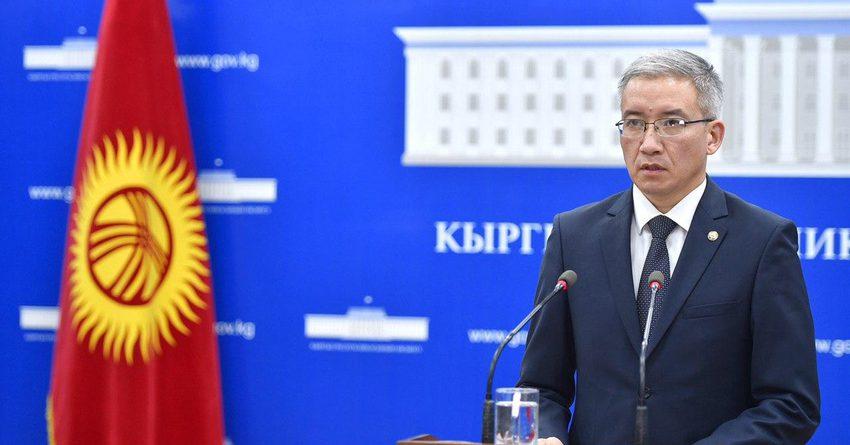 На программу льготного кредитования бизнеса выделят 14 млрд сомов