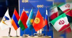 Создание зоны свободной торговли между ЕАЭС и Ираном повысит экспорт союза на 73%