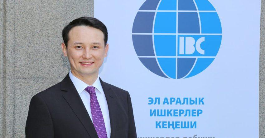 Бизнес-ассоциации КР выдвинули Аскара Сыдыкова на пост премьер-министра КР