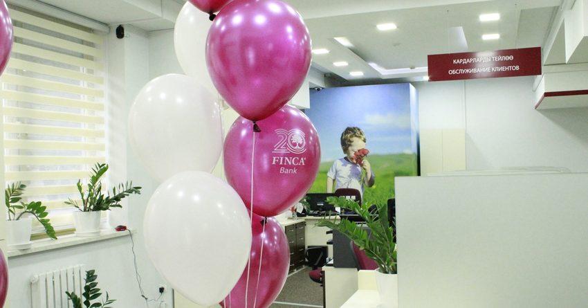 FINCA Банк стал участником системы Юнистрим