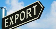 Экспорт КР в страны ЕАЭС в январе оценили в $45.6 млн