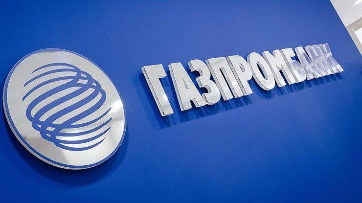«Газпромбанк» начнет проводить сделки с криптовалютой