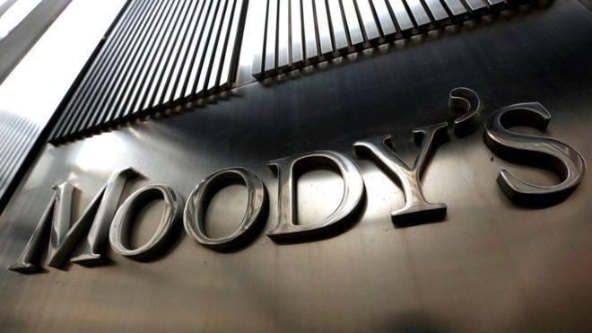 Moody's повысило суверенный рейтинг России до Baa3