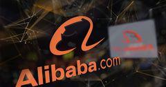 Компанию Alibaba оштрафовали на $2.8 млрд