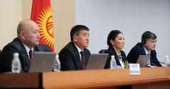 Минэконому КР дали месяц на разработку программы развития экспорта Кыргызстана