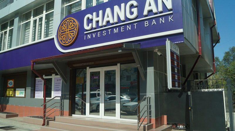 Банк «Чанг Ан» получил от НБ КР согласие на перерегистрацию в «микрокредитку»