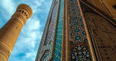 Узбекистан запустит национальную электронную торговую площадку