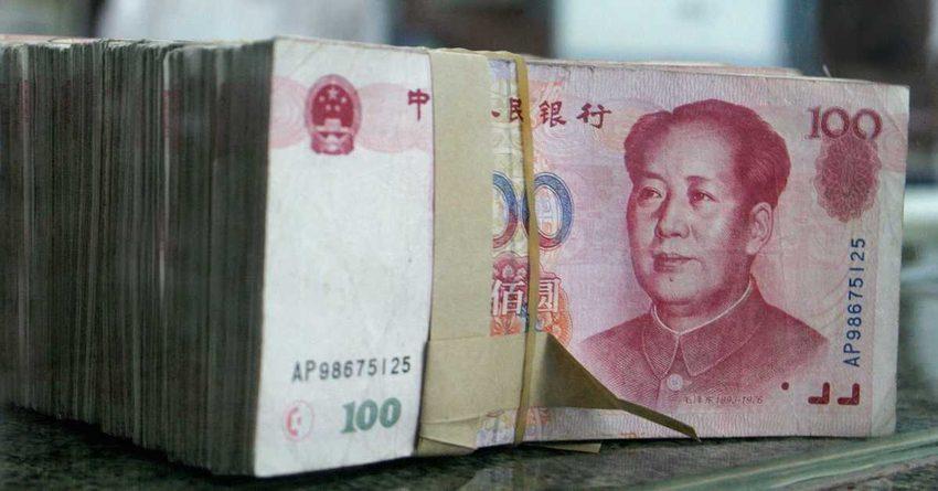 Победа Трампа на выборах в США обвалила курс юаня