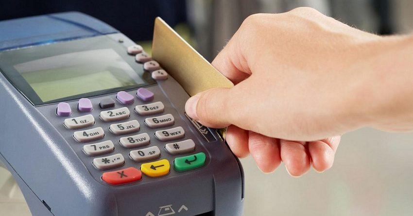 В Кыргызстане оплата покупок через POS-терминалы за год выросла на 30%