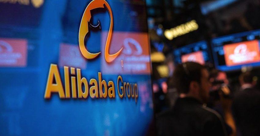 Компания Alibaba создала платформу для майнинга криптовалют