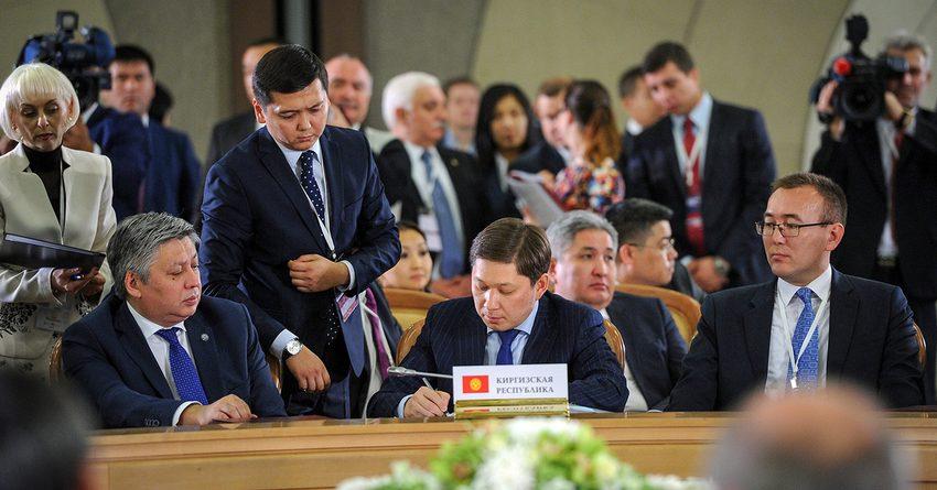Какие документы подписали на заседании Высшего Евразийского экономического совета