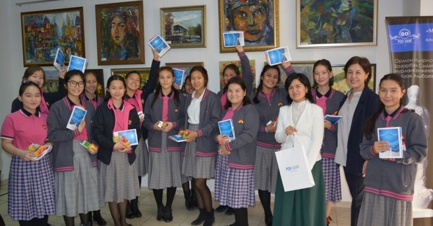 РСК Банк провел молодежный семинар «Образование – это сила»