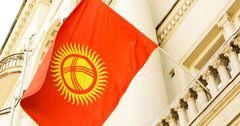 Среди стран ЕАЭС Кыргызстан занимает худшие позиции в рейтинге «Ведение бизнеса»