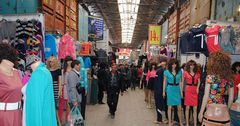 Внешнеторговый оборот Кыргызстана с начала года составил $1.3 млрд