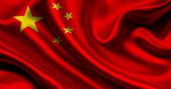 Долг Китая превысил 300% ВВП