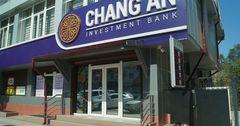 «Чанг Ан» получил лицензию на проведение отдельных банковских операций