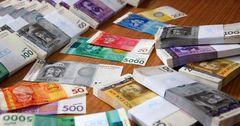 За полгода ГКНБ вернул в госбюджет более 5 млрд сомов