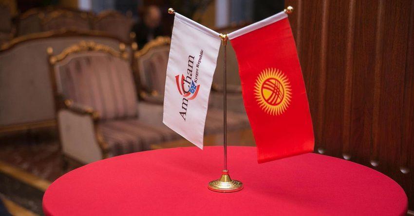 AmCham провела ежегодное награждение лучших бизнесменов страны