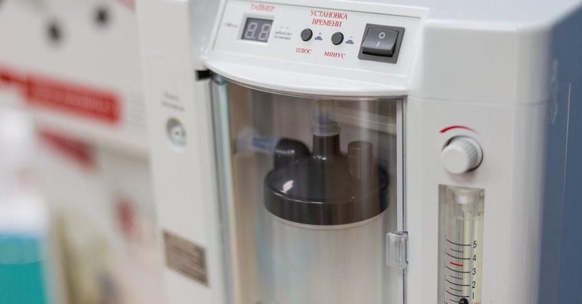 «Кумтор Голд Компани» закупила 90 кислородных концентраторов для медучреждений