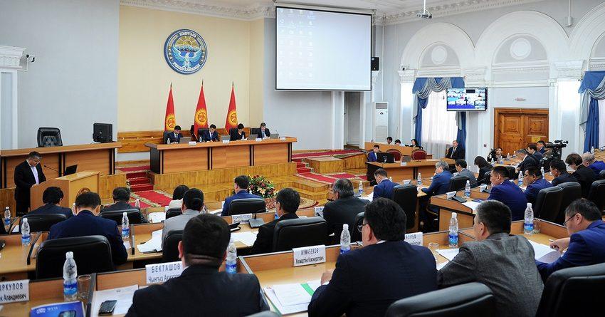Госфонд развития экономики переименован в Госагентство по управлению бюджетными кредитами