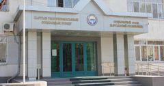 Соцфонд КР предлагает доплачивать пострадавшим на Чернобыльской АЭС