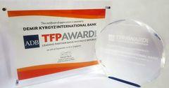 Demir Bank получил почетную международную награду за развитие торгового финансирования