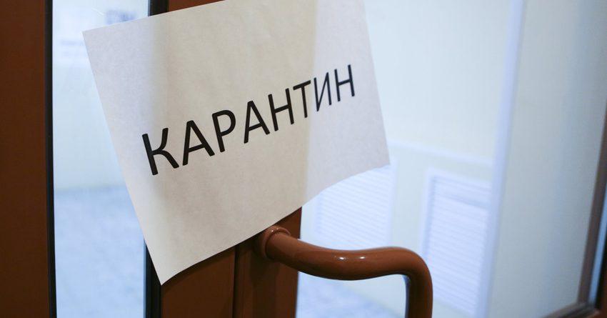 До 19 июля на карантин закроется ряд отделов ГУ «Унаа»