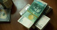 Республиканский бюджет закончил январь с профицитом в 1.6 млрд сомов