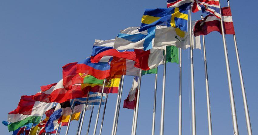 Главы минфинов и центробанков G20 обсудят меры борьбы с COVID-19
