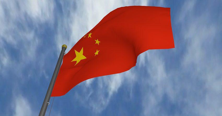 Китай объявил о временном снижении пошлин на импорт ряда товаров