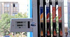 В Кыргызстане цены в июле на бензин Аи-92 снизились на 9.1%