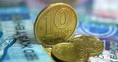 МВФ повысил прогноз роста экономики Казахстана до 2.5%
