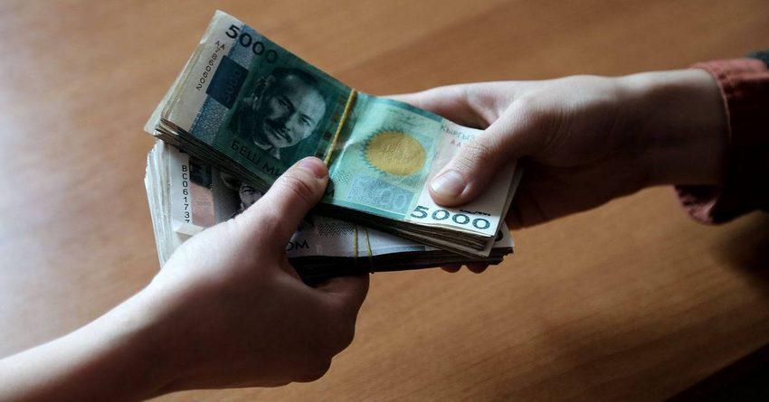 С начала года на зарплату бюджетников направили свыше 19.8 млрд сомов