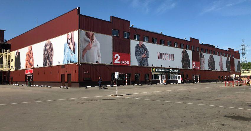 В Москве откроется торговый комплекс «Кыргызстан»