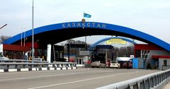 На кыргызско-казахстанскую границу вернут экопосты