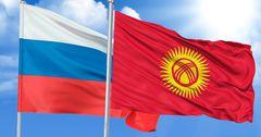 В Ош из Москвы прибыли граждане Кыргызстана
