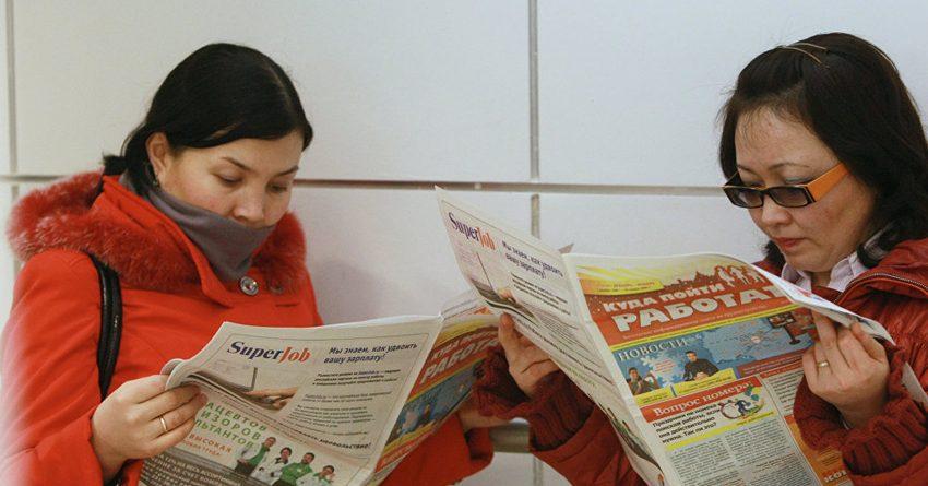 В Казахстане снизился уровень безработицы