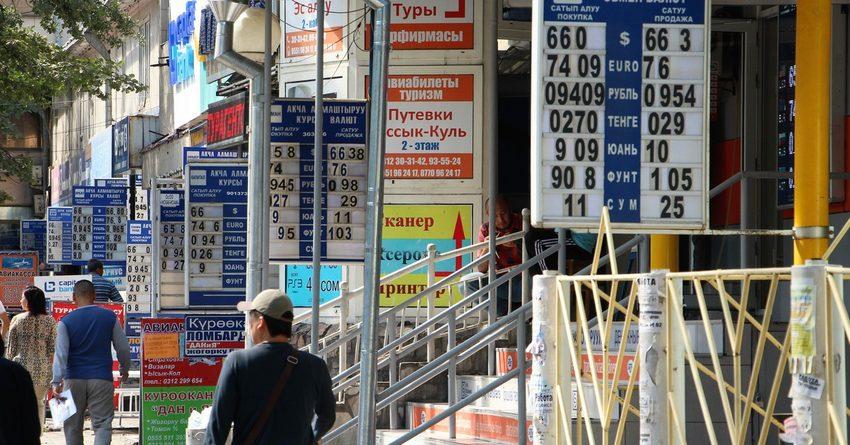 Нацбанк продолжает приостанавливать действие лицензий обменных бюро на Моссовете