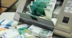 В Кыргызстане установлен порог внешнего долга к ВВП