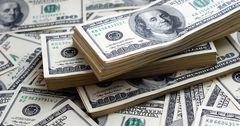 Правительство привлекает инвестпроекты от партнеров на $56.2 млн