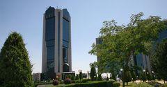Центральный банк РУз повысит ставку рефинансирования до 14%