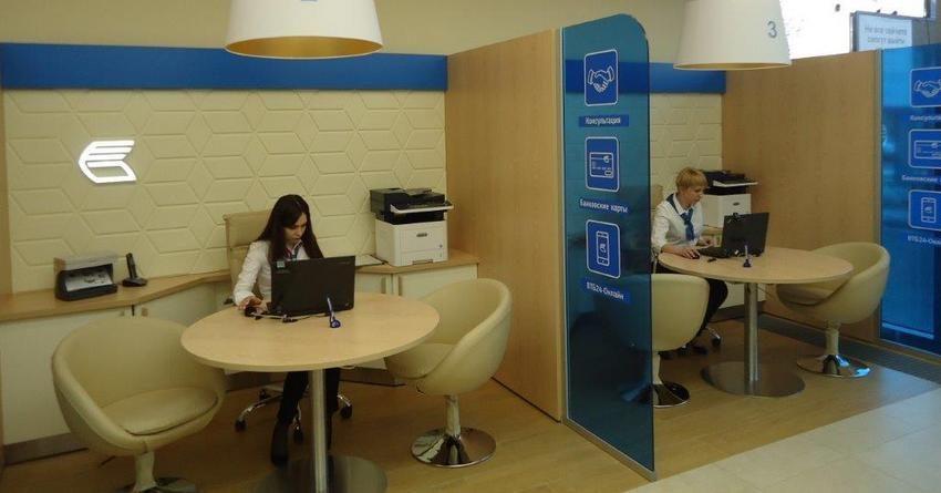 Комбанки РФ начнут обмениваться информацией о сомнительных клиентах
