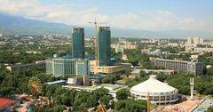 Инвесторы построят в Алматы 7 крупных объектов стоимостью $600 млн